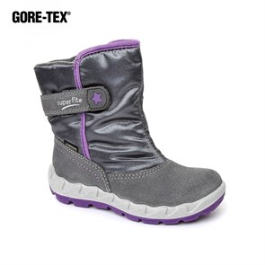 Superfit GRİ Erkek Çocuk Outdoor Bot 8-00012-21 SUPER FIT GORETEX GRI 23-25